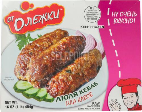 Ot Olezhki Lula Kabob Lamb & Chicken 1lb
