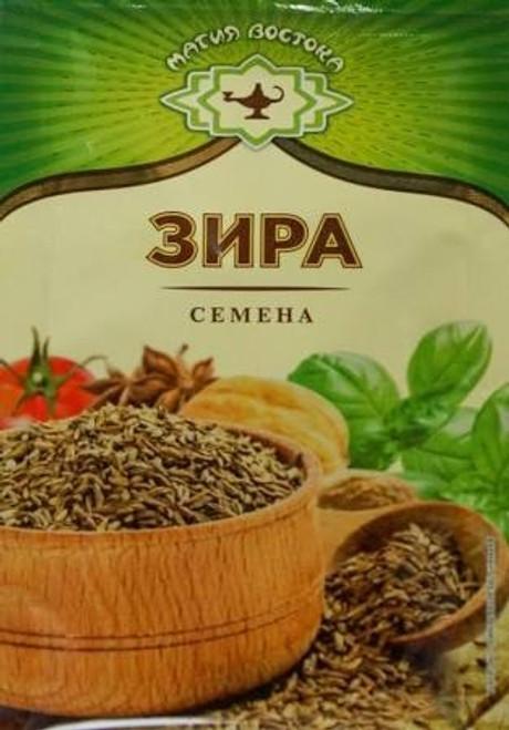 Magiya Vostoka Spice Zira