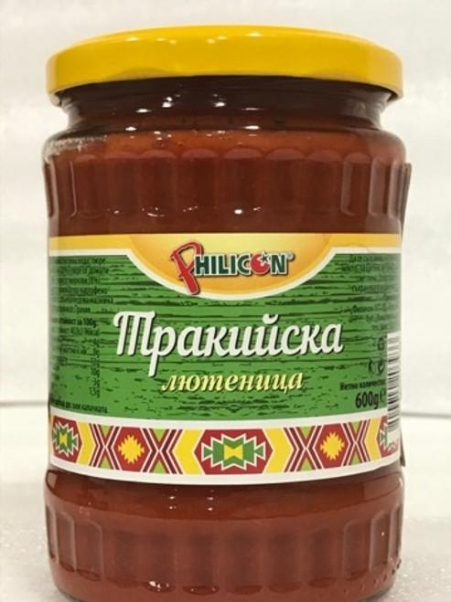 Vegetable Spread Trakiyska 560g