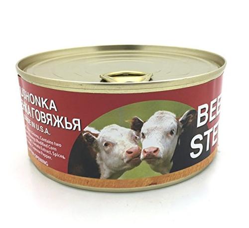 Belmont Beef Stew 9.87 oz Can, Tushonka 280g