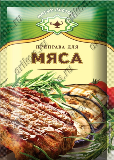 MagiaV Spice For meat 15g