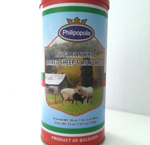 Philipopolis Bulgarian Sheep Feta 800G