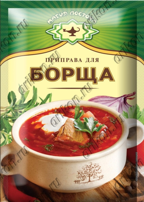 MagiaV Spice For borsch 15g