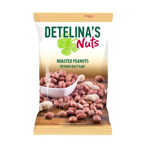 Detelina Roasted Peanuts 200g