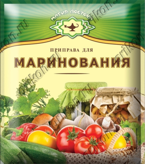 MagiaV Spice For Marinade 15g
