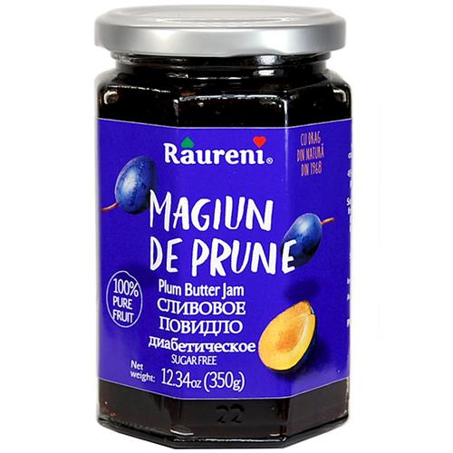 """Raureni Plum Butter """" Magiun """" 350g/13oz"""