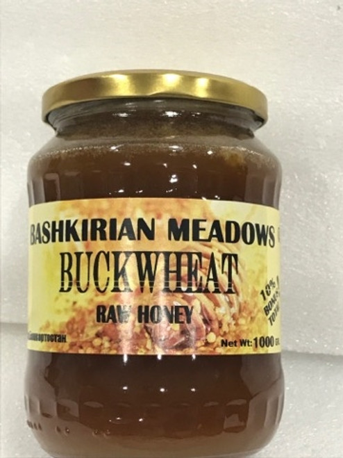 Bashkirian Meadows Buckheat Raw Honey 1000g