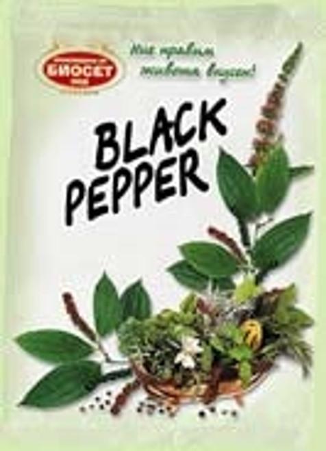 Black Pepper Seeds 10g
