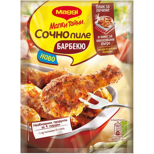 Fix Maggi Little Secrets Juicy Chicken Barbecue 36 g