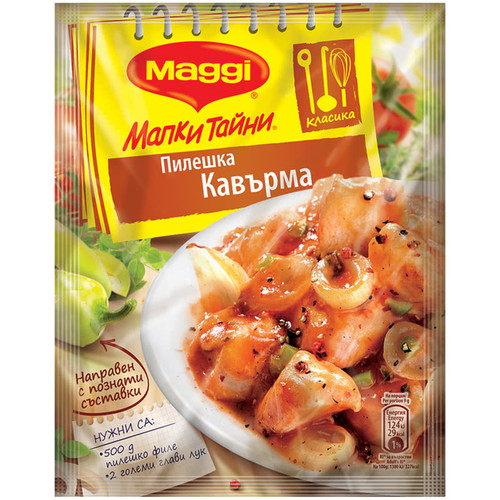 Fix Maggi Little Secrets Chicken Kavarma 36 g