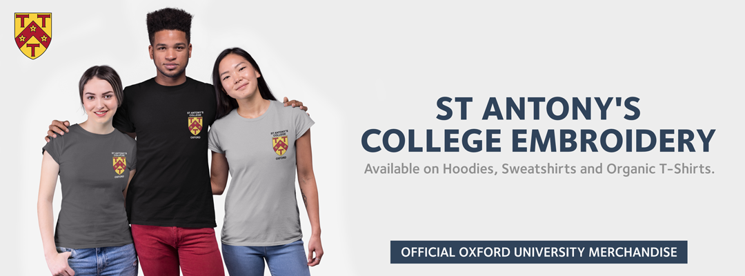 st-anotony-college-embroidery.png