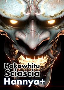 Hoko_Hannya_cover.jpg
