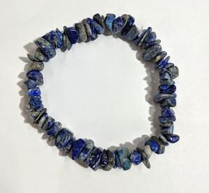 Lapis Lazuli chip