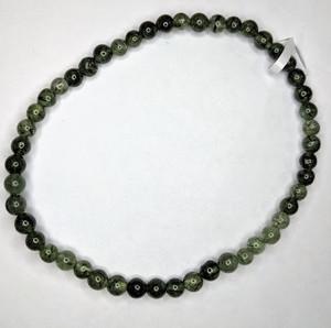Green Rutile 4mm