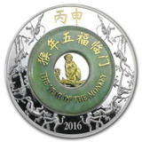 "2016 ""LUNAR YEAR OF THE MONKEY"" 2oz Silver .999 with real Jade 2000 KIP Laos"
