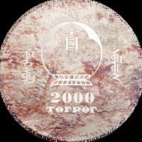 2018 MONGOLIA 3 Oz Silver 2000 Togrog VELOCIRAPTOR Coin