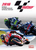 MotoGP 2016: World Championship Official Review DVD