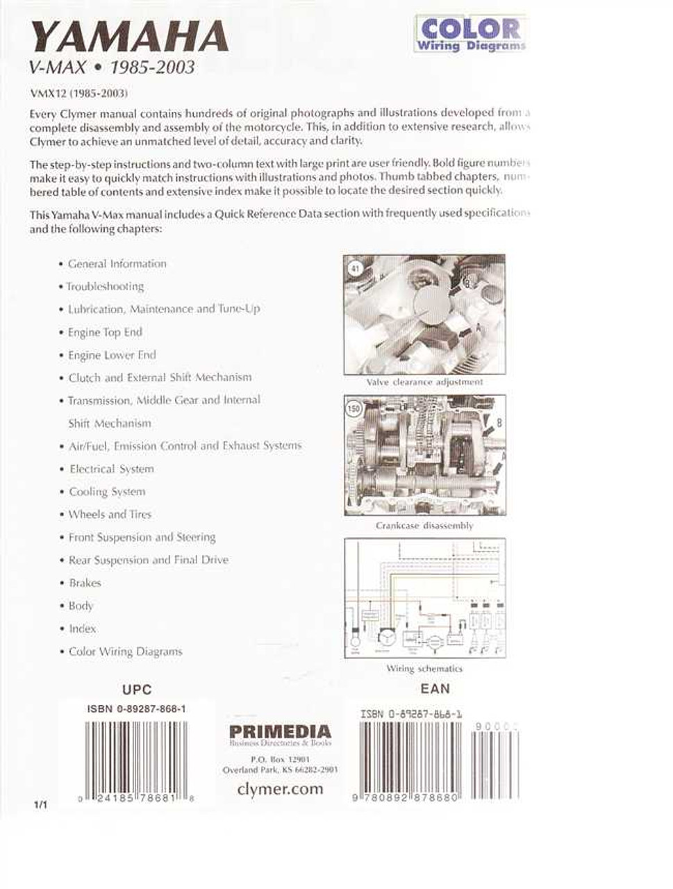 yamaha vmx12 1997 repair service manual