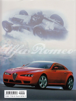Alfa Romeo A Century of Innovation Back Cover
