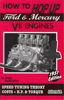 How To Hop Up Ford & Mercury V8 Engines - Reprint - front
