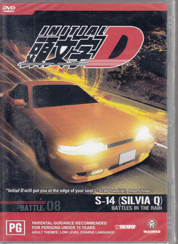 InitialD : Battles In The Rain #08 DVD  - front
