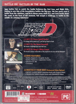 InitialD : Battles In The Rain #08 DVD  - back