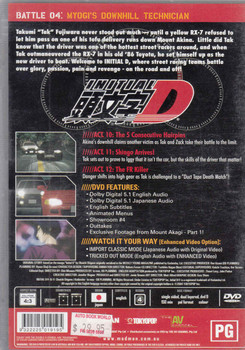 Initial D : EG-6 Myogi's Downhill Technician Battle # 04 DVD  - back
