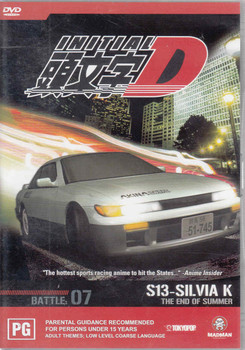 Initial D : S13 - Silvia K The End Of Summer Battle # 07 DVD  - front