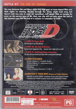 Initial D : S13 - Silvia K The End Of Summer Battle # 07 DVD - back