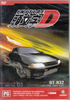 Initial D : GT-R32 Challenge: Night Kids Battle # 03 DVD  - front