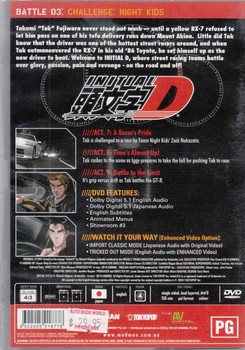 Initial D : GT-R32 Challenge: Night Kids Battle # 03 DVD = back