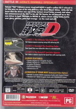 Initial D : AE86 Akina's Downhill Specialist Battle # 01 DVD  - back