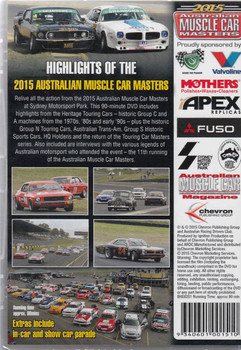 2015 Australian Muscle Car Masters DVD  - back