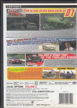 J.D.M. Option International Volume 2 Back