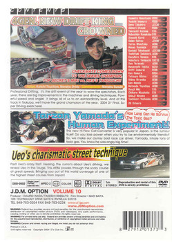 J.D.M. Option International Volume 10: D1 Final DVD Back