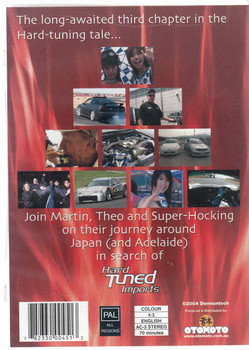 Hard Tuned Imports 3 DVD (782330004513) Back