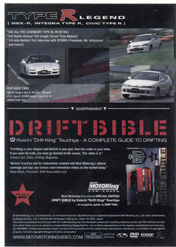Nissan Type R Legend - Best Motoring International DVD Back