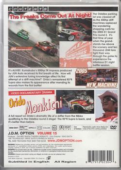 J.D.M. Option International Volume 15: 2005 D1 Tokyo DVD  Back
