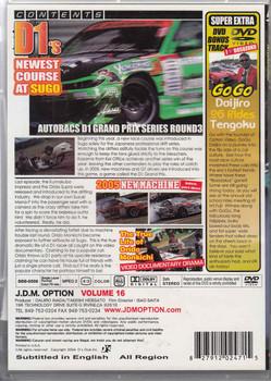 J.D.M. Option International Volume 16: 2005 D1 Sugo DVD Back