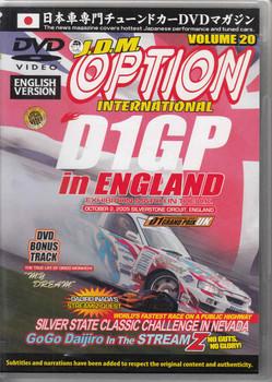 J.D.M. Option International Volume 20: D1 GP in England DVD