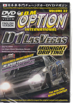 J.D.M. Option International Volume 32: D1 Las Vegas DVD