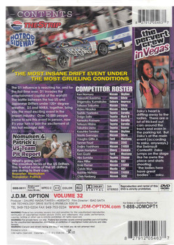 J.D.M. Option International Volume 32: D1 Las Vegas DVD Back