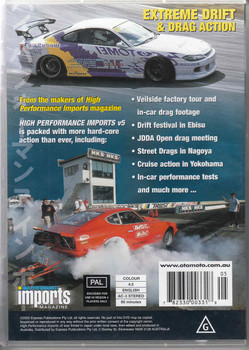 High Performance Imports V5 DVD Back