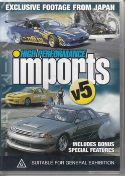 High Performance Imports V5 DVD