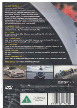 Top Gear Revved up DVD