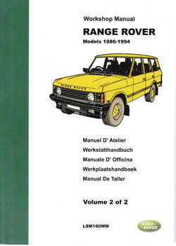Range Rover Models 1986 - 1994 Workshop Manual (2 Volume Set) ( LSM180WM ) - front