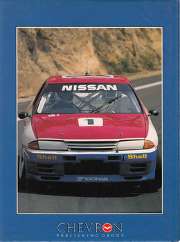 The Great Race Number 11 The Official Book Of the 1991/1992 Tooheys 1000 (10316124) - back