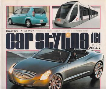 Car Styling 161 (July 2004.7) (4910023130744)