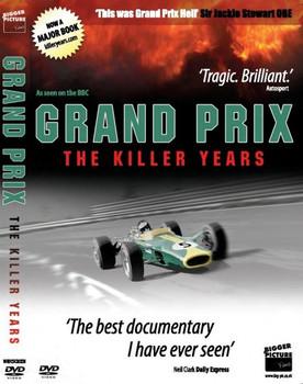 Grand Prix - The Killer Years DVD
