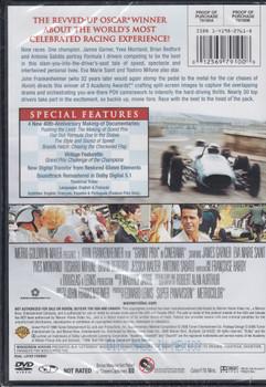 Grand Prix Movie DVD (5051888053904)